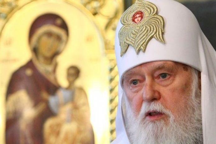 Порошенко присвоїть патріарху Філарету звання &quotГерой України&quot - today.ua