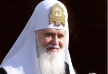 Филарет празднует 90-летие: как поздравили юбиляра президент и духовенство - today.ua