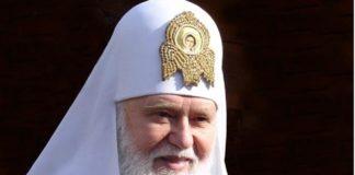 Філарет святкує 90-річчя: як привітали ювіляра президент та духовенство - today.ua