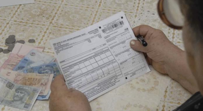 В феврале украинцы могут остаться без платежек за газ - today.ua