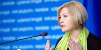 """Геращенко закликала підтримати того кандидата в президенти, хто зможе сказати Путіну """"ні"""", а не """"хі-хі"""" - today.ua"""