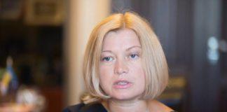 Геращенко рассказала о замыслах переговорщиков Путина в Минске - today.ua