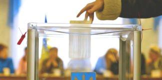 Українцям пояснили, як можна проголосувати на виборах не за місцем прописки - today.ua