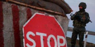 Україна посилює охорону кордону з Росією: названа причина - today.ua
