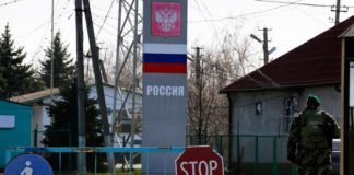 Росія на кордоні з Україною встановила новий прикордонний пункт, - ФСБ - today.ua