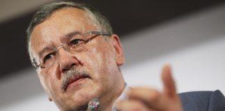 Официального кандидата в президенты Украины вызвали на допрос - today.ua