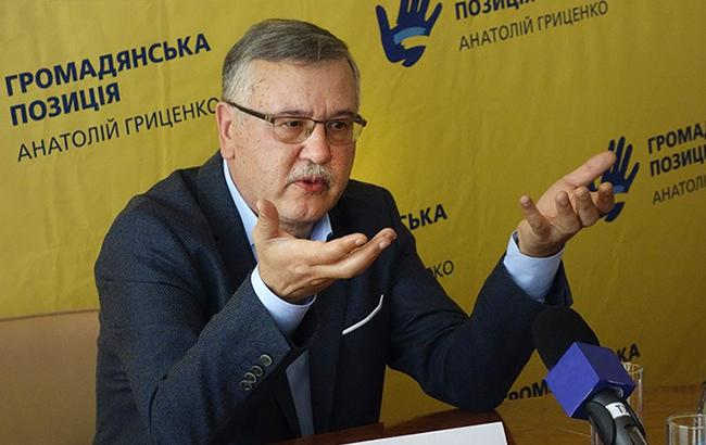 """""""Громадянська позиція"""" представила свого кандидата в президенти - today.ua"""