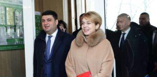 Проти Гройсмана та Гриневич відкриють справи: названі основні причини - today.ua