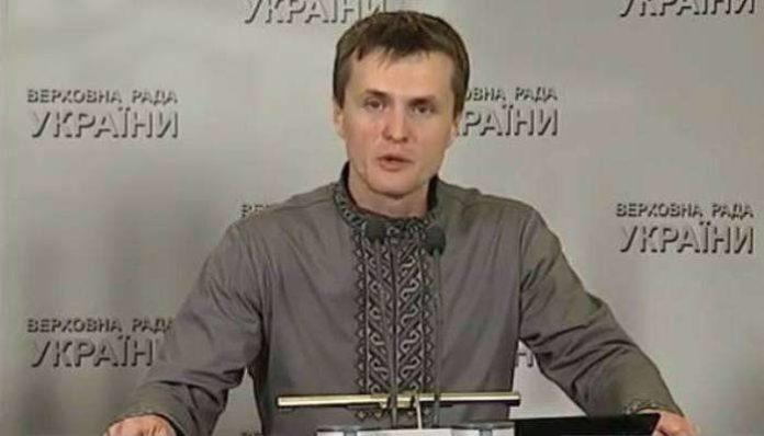 Луценко став фігурантом кримінальної справи, - ФГВФО - today.ua