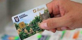 """""""Картка киянина"""" стане єдиним проїзним у громадському транспорті для пільговиків - today.ua"""