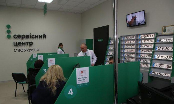 Оприлюднено перші результати роботи електронного кабінету водія - today.ua