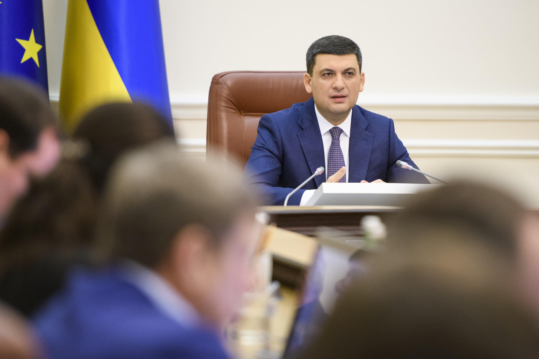 Російський газ - це зброя, яка використовувалася проти України, - Гройсман - today.ua