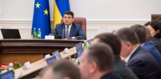 """В Кабмине рассказали, куда направят сэкономленные расходы на субсидии """" - today.ua"""