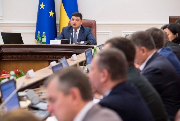 У Кабміні розповіли, куди направлять зекономлені витрати на субсидії - today.ua