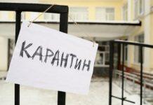 Из-за гриппа в Киеве начали закрываться школы - today.ua