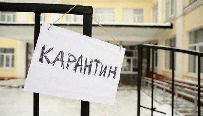 Через грип у Києві почали закриватися школи - today.ua