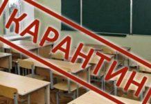 В Киеве из-за гриппа карантин объявили в 36 школах, - КГГА - today.ua