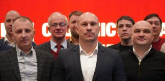 "Соціалісти висунули свого кандидата на пост президента України"" - today.ua"