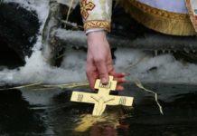 Водохреща 2019: що потрібно знати про освячену воду - today.ua