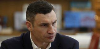 Мер Києва Кличко не виконав обіцянку встановити 10 тисяч камер відеоспостереження - today.ua