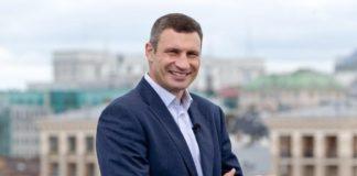 """Стало известно, пойдет ли Виталий Кличко на парламентские выборы """" - today.ua"""
