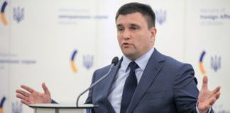 Клімкін оприлюднив список країн, в яких немає послів України - today.ua