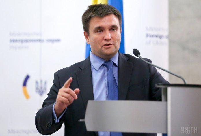 Російських спостерігачів не буде на виборах президента України, - МЗС - today.ua