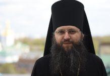 В УПЦ Московського патріархату вважають, що Крим є територією України - today.ua