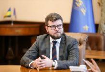 """Стало известно имя нового главы """"Укрзалізниці"""" - today.ua"""