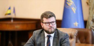 """Стало відомо ім'я нового глави """"Укрзалізниці"""" - today.ua"""