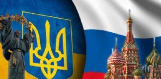 Названа головна мета Кремля на президентських виборах в Україні - today.ua