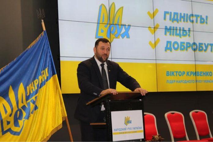 «Народний рух України» представив свого кандидата в президенти - today.ua