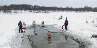 Водохреща 2019: медики розповіли про небезпеку купання в ополонці - today.ua