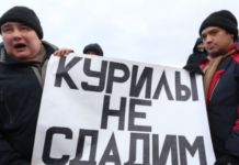 Геть путінську владу: у Росії спалахнули акції протесту - today.ua