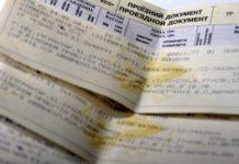 """""""Укрзалізниця"""" має намір двічі підвищити вартість залізничних квитків: названі дати - today.ua"""