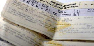 """""""Укрзалізниця"""" намерена дважды повысить стоимость железнодорожных билетов: названы даты - today.ua"""