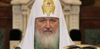 Путин может уволить патриарха Кирилла за невыполнение задачи сорвать Томос для Украины - today.ua