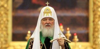 """Патриарх Кирилл хочет встретиться со """"своим народом"""" в Украине"""" - today.ua"""