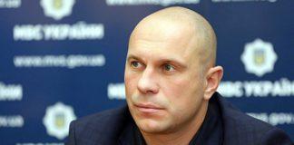 """Ілля Кива вніс заставу за поліцейського, який побив активіста С14"""" - today.ua"""