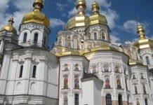 До Росії вивезли мощі з Києво-Печерської лаври, - Луценко - today.ua