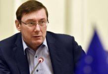 Луценко підтримує легалізацію проституції в Україні - today.ua