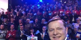 """""""Радикальна партія"""" висунула Ляшка кандидатом в президенти України - today.ua"""