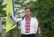 """""""Економте на переїзді свого офісу, а не на військових"""": Ляшко вимагає від Зеленського провести парад - today.ua"""
