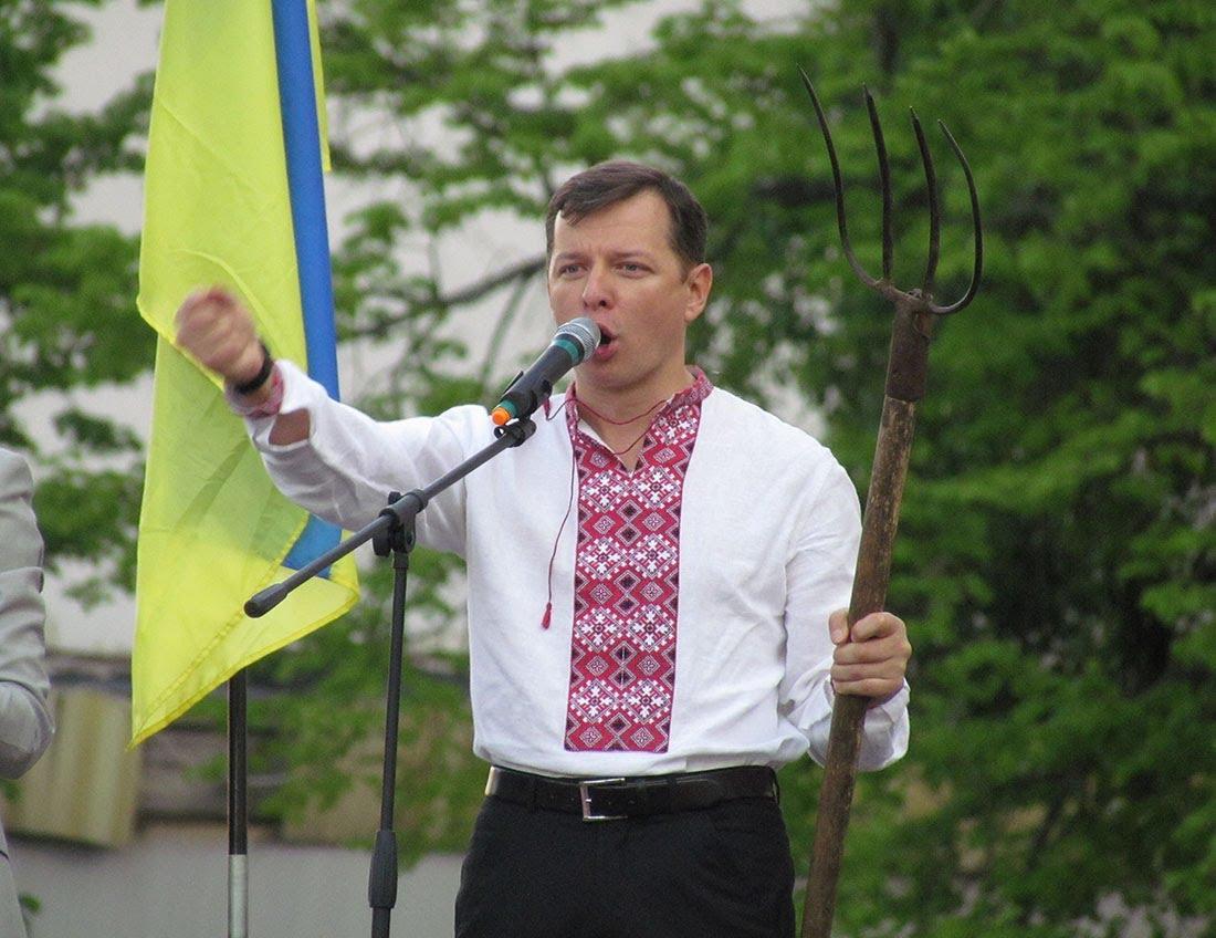 Вила, велотренажер та виграш у лотерею: яке майно задекларував кандидат у президенти Ляшко - today.ua