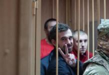 Росія проти українських моряків: адвокат розповів про нові злочини - today.ua