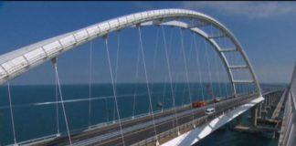 Новые проблемы с Керченским мостом: сильные снегопады вызвали обвал искусственных насыпей - today.ua