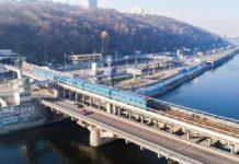 У Кличко рассказали, что столичный мост Метро будут ремонтировать до 2021 года - today.ua