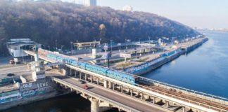 """У Кличка розповіли, що столичний міст Метро ремонтуватимуть до 2021 року """" - today.ua"""