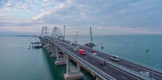 Украина не будет претендовать на Керченский мост после деоккупации Крыма - today.ua