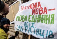 Мовний скандал у дитсадку: завідувачка заявила, що їй не потрібна українська мова - today.ua